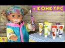 Кукла Пупсик Эмили Собирается в Садик Утро Бебибон Мультик Для Девочек Игрушки
