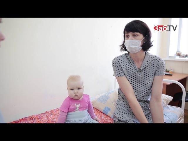 Девочка с голубой кровью нуждается в дорогостоящем лекарстве