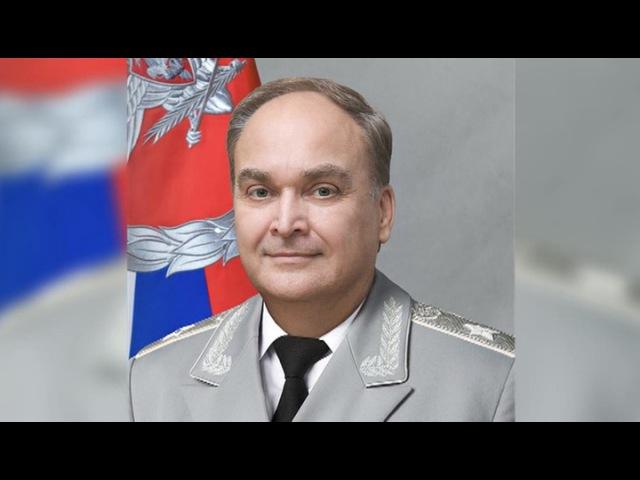 Вести.Ru: Анатолий Антонов займет пост посла РФ в США с 1 сентября