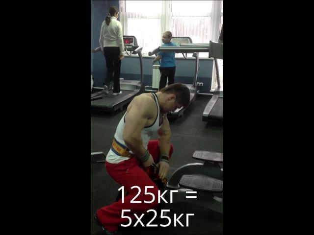 Брусья с весом 150 кг