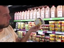 Что едят богатые американцы.Цены на продукты без ГМО в США.