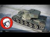 Первый Эмилька и фарм | РОЗЫГРЫШ STRV S1 в описании | стрим World of Tanks