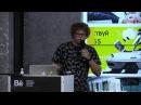 5. BPR 2017 — ЛЕКЦИЯ: Гриша Коченов, Agima. Дизайнер-мимикрист и сфера искусства