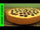 Заливной песочный пирог с вишней(черешней) Супер лёгкий рецепт!!