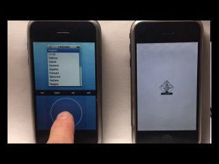 The battle of the iOS interface iPhone P1 vs P2
