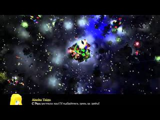Toradora Holy Night Arietta and Felya Rus Warcraft III