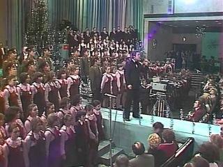 Большой Детский Хор на песне года : 1971-1980гг.
