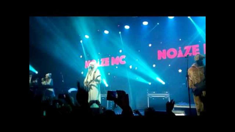 Noize MC - Childfree /Чайлфри @Live RED 2 Января 02.01.17