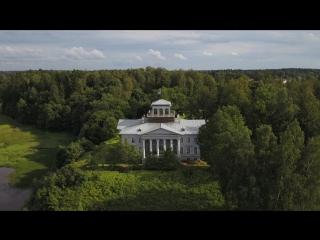 Музей-усадьба в Рождествено Л.О.