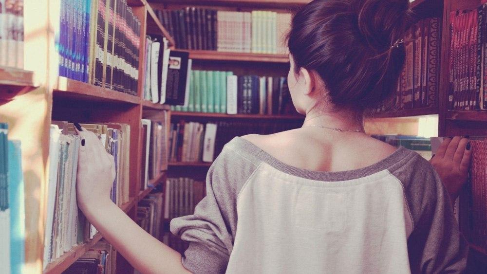 Возьмите ближайшую к Вам книгу и откройте страницу 45.