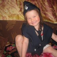 Кириллова Марина