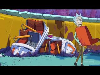 Рик и Морти 3 сезон 5 серия (Sunshine)