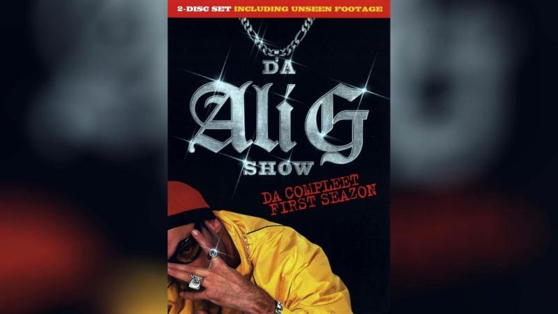 Али Джи шоу 2003