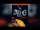 Али Джи шоу (2003