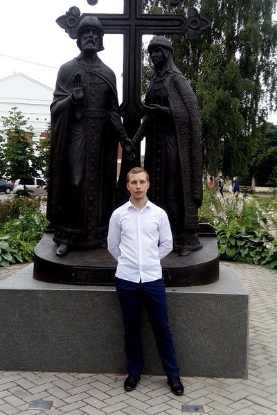 Серега Дмитриев