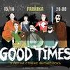 13 Октября :: GOOD TIMES :: Серебряная FABRIKA
