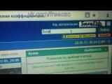 Мои ставки на платный матч(21.05) в БК Париматч и Марафон, а также вход в киви кошелек