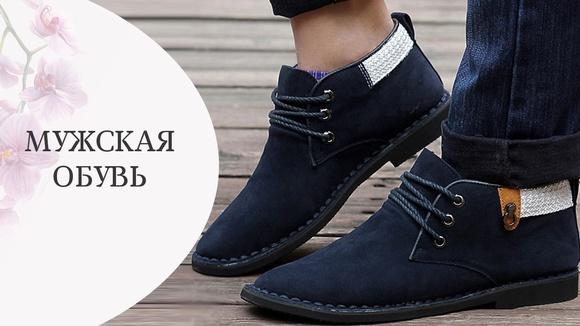 66c3563b4 Товары Интернет-магазин обуви