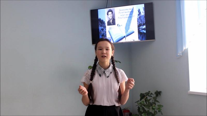 Әхтәмова Розана, Башҡортостан Республикаһы, Ишембай районы, Кинйәбулат ауылы