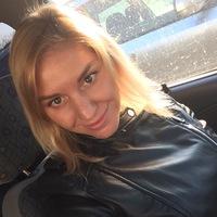 Алена Трунова