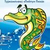"""Ладожские шхеры 2017"""