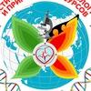 Институт биологии, экологии и природных ресурсов