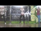 ТОП-денс Танцы Чебоксары приглашаем на занятия студия Дайкири