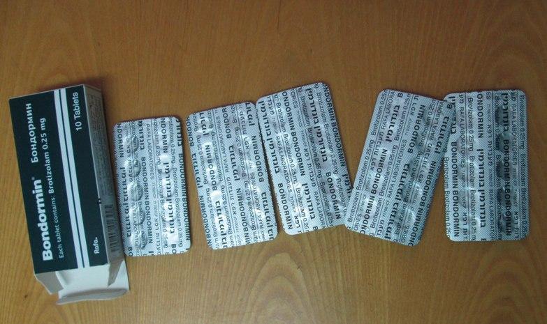 Курянке пришла посылка из Израиля с таблетками, содержащими психотропные  вещества