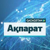 aqparat_kaztrk