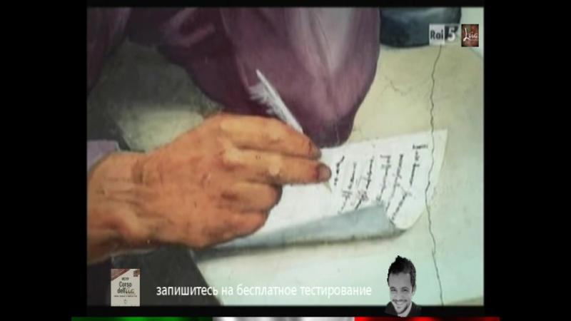 L'ARTeV - Raffaello e Michelangelo (nei musei vaticani) - Puntata 9