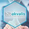 B2bakvalis - Серверное и сетевое оборудование