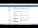 VkMix - как стать популярным бесплатно Личный брендинг