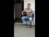 Леонид Присяжнюк и Макс Триллер - I Believe In You (cover Пятница)