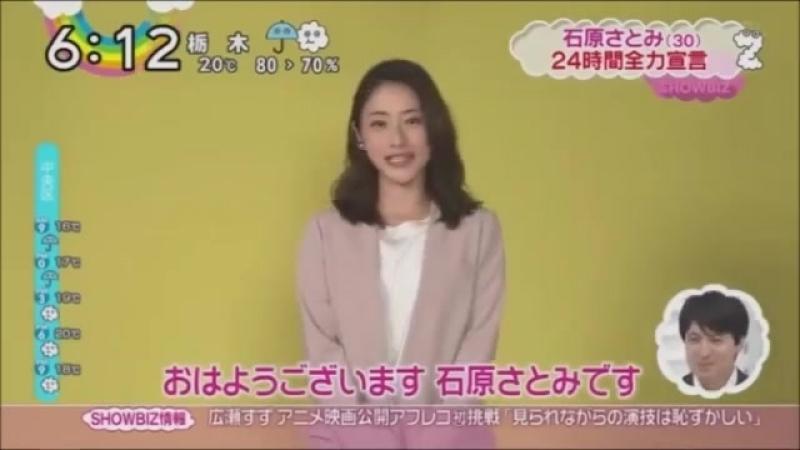 [TV] 24TV (17.5.27)