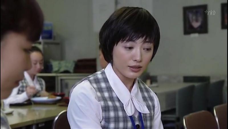 Сакура - женщина умеющая слушать 8/10 (2014)