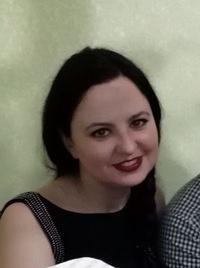 Наталья Салий