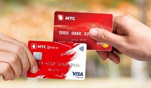 Кредитная карта МТС Деньги: выгодно и просто 💳И сразу к ПРЕИМУЩЕСТВАМ