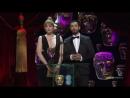 Bryce Dallas Howard Presenting at the BAFTA Awards