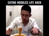 Как правильно есть лапшу (6 sec)