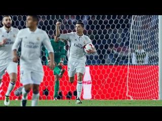 Реал Мадрид - Касима Антлерс 4:2. Обзор матча. Финал клубного чемпионата мира-2016.