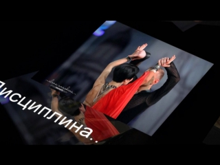 Mila_dancesport_1