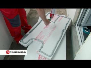 Утепление балкона с помощью экструзионного пенополистирола (XPS) ТЕХНОНИКОЛЬ марки ТЕХНОПЛЕКС