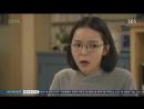 """박진주, 김지민에 """"네가 나한텐 배추야!"""" 급 고백 '당황' 《Super Family》 초인가족 EP17"""