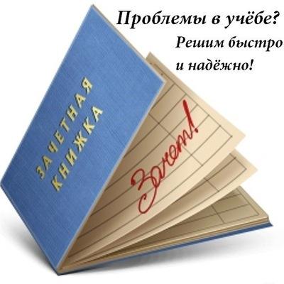 Иван Решалов
