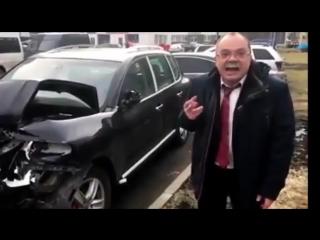 Боль мужа от разбитой женой машины
