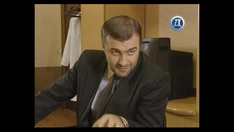 Агент национальной безопасности 3 11 серия клятва гипократа на канале Русский Детектив