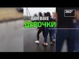 Драку школьниц в Махачкале снимали на видео