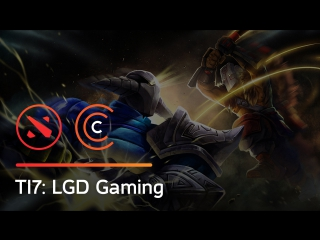 OG vs LGD Gaming