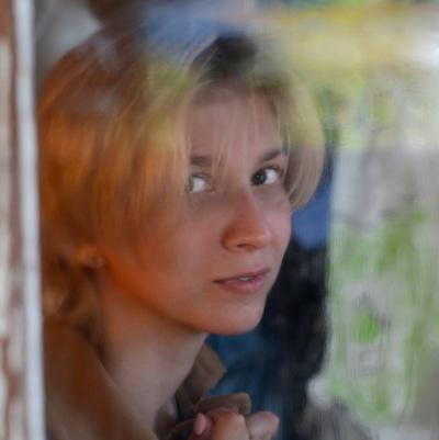 Александра Прыгунова