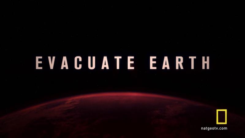 Эвакуация Земли: 2 серия